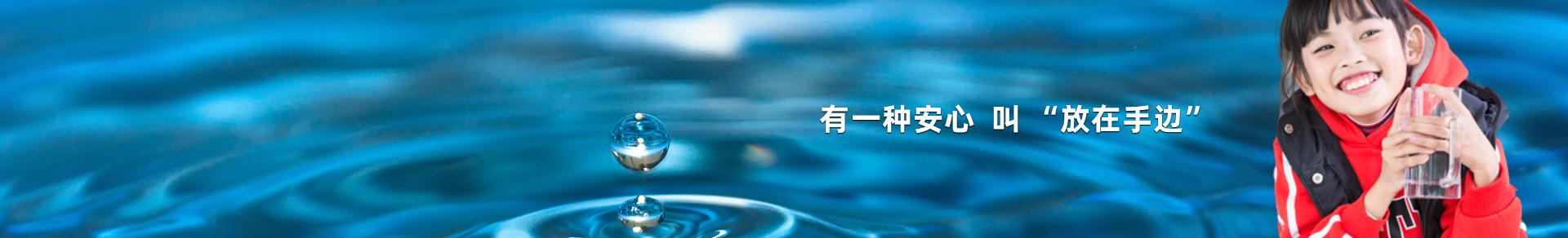 太仓百川水处理设备有限公司