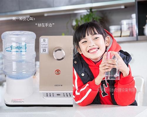 台式速热饮水机